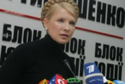 Tymoshenko is satisfied with results in Bucharest