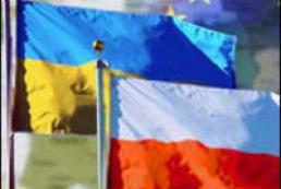 Presidents of Ukraine, Poland opened antiques exhibition