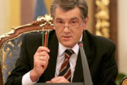 Yushchenko: Coalition will not collapse