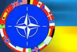 17 countries stand for Ukraine's joining NATO
