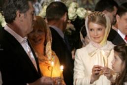 Yushchenko and Tymoshenko attended Easter Service (photo)