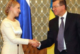 Prime Ministers of Ukraine and Russia held meeting in Kyiv