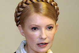 Tymoshenko states about inflation rates slowdown