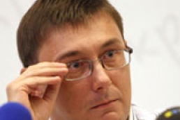 Lutsenko is indignant over statements of Luzhkov