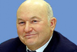 RF Foreign Ministry: Luzhkov expressed opinion of most Russians