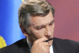 Yushchenko considers parliament's actions as disreputable