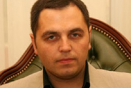 Prosecutor General's Office filed a suit against Portnov