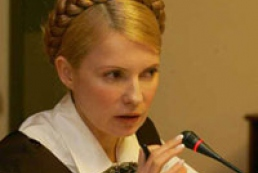Tymoshenko calls officials not to threaten people with inflation