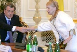 Meeting of Yushchenko and Tymoshenko is canceled