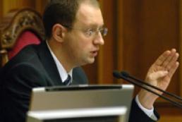 Yatsenyuk asks government to introduce changes into budget