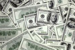 Council of National Bank vetoed decision of NBU board on hryvnya revaluation
