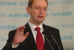 Yatsenyuk: Constitutional reform must be suspended