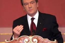 President Yushchenko recieved Honorary Doctorate