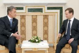 President Yushchenko meets President Medvedev