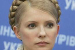 Tymoshenko about Ukraine's rating in the world