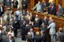 A working day in the Verkhovna Rada of Ukraine