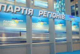 "PR keeps working on ""distrust"" to Tymoshenko's Cabinet"