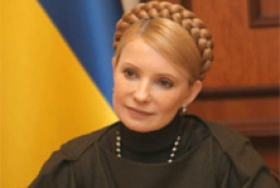 Tymoshenko about amendments to state budget 2008
