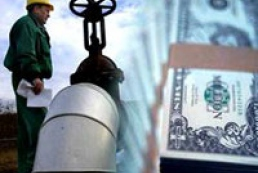 Ukrainians pay more for gas since July 1