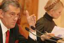 Yushchenko is against charitable aid to courts, while Tymoshenko …