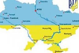 Top 55 cities in Ukraine 2008