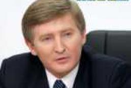 Ahmetov gives 200 million hryvnias for cancer treatment