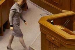 PM Tymoshenko blackmails Rada with pensioners