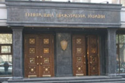 Prosecutor's Office warns politicians and officials