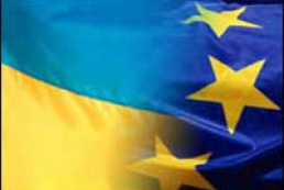 EU, Ukraine finally named the New enhanced agreement