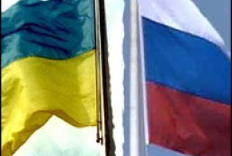 Ukraine not Russian `target' after Georgia dispute - Putin