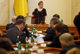 Tymoshenko did not allow Yushchenko's people to attend Cabinet's session