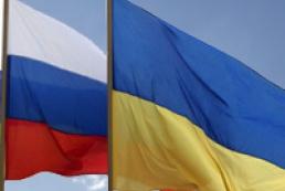 Russia accuses Ukraine of 'unfriendly' policies