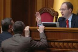 Yatsenyuk sent in his resignation from post of Speaker of VR
