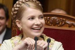 Tymoshenko : I am not going to resign