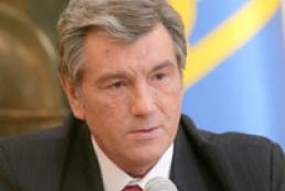 U.S. President Bush meets with President Yushchenko of Ukraine