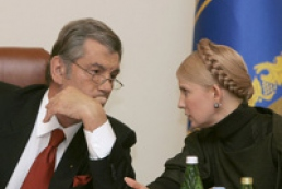 Yushchenko says he did not dissolve parliament in 2007