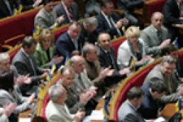 Yushchenko dissolved the parliament