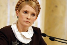 Tymoshenko admitted the existance of crisis and asked for help
