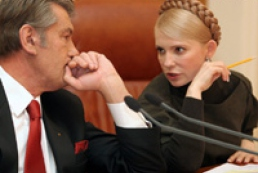 Yushchenko says Tymoshenko's proposal to form new coalition untimely