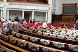 Yatseniuk opens parliament session