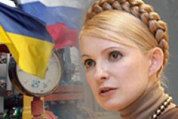 President gave Tymoshenko five days to pay gas dent to Russia