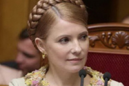 Tymoshenko delivered a statement on the occasion of the World AIDS Day