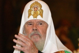 Russian Orthodox Church leader Alexy II dies