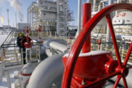 Ukraine and the EU to discuss Ukraine's gas transport system modernization