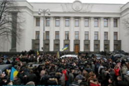 Mass protest actions in Kyiv