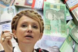 Tymoshenko to reveal the secret of gas contracts to Europe
