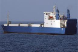 Faina arrives in Kenyan port