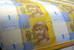 EBRD grants Eur 135 to build Chornobyl sarcophagus