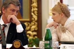 Tymoshenko calls on Yushchenko and Lytvyn to sign joint address to IMF