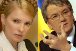 EU does not want to be a referee in Yushchenko's and Tymoshenko's gas fight